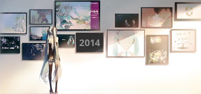 Vocaloid im Jahr 2014