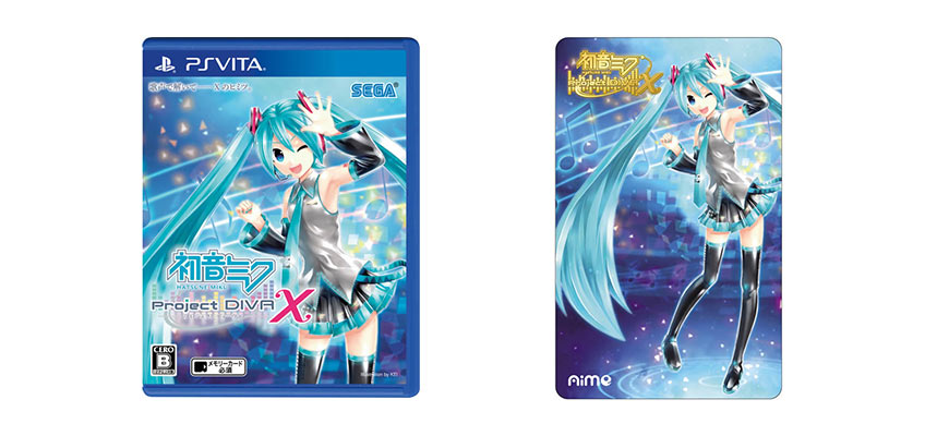 vocaloid project diva 2016 box art